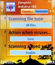 Jiangmin Anti-Virus