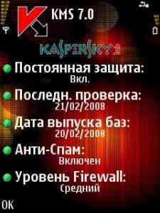 Kaspersky Mobile Security 7.0.32