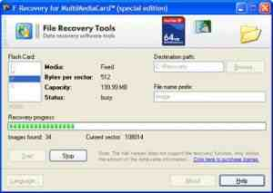 MMC FileRecovery 1.2 - Windows
