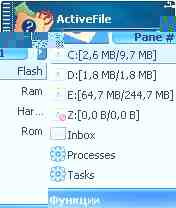 ActiveFile 1.27.13 - Symbian OS 6/7/8.x
